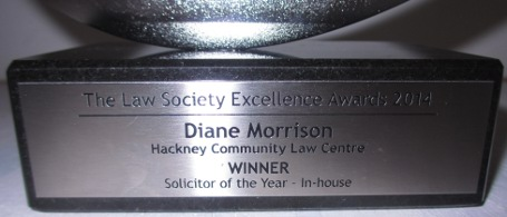 The award engraved with Diane Morrison